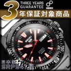 日本製 SEIKO5 メンズ 機械式 腕時計