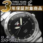 SEIKO5セイコー5 スポーツ メンズ 腕時計