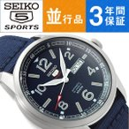 ショッピング商品 セイコー5 スポーツ 自動巻き 手巻き付き 機械式 メンズ 腕時計 ネイビー ナイロンベルト SRP623J1【ネコポス不可】