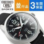ショッピング商品 セイコー5 スポーツ 自動巻き 手巻き付き 機械式 メンズ 腕時計 ブラック ナイロンベルト SRP625J1【ネコポス不可】