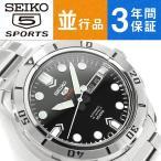ショッピング商品 SEIKO5 SPORTS セイコー5 スポーツ 自動巻き 手巻き付き機械式 メンズ 腕時計 ブラックダイアル シルバーステンレスベルト SRP671K1【ネコポス不可】