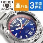 SEIKO5 SPORTS セイコー5 スポーツ 自動巻き 手巻き付き機械式 メンズ 腕時計 シルバーベゼル シルバー SRP681K1【ネコポス不可】