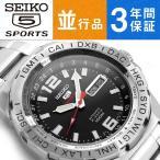 ショッピング商品 SEIKO5 SPORTS セイコー5 スポーツ 自動巻き 手巻き付き機械式 メンズ 腕時計 シルバーベゼル シルバー SRP683K1【ネコポス不可】
