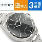 逆輸入SEIKO セイコー 海外モデル 自動巻き メンズ腕時計 ブラックダイアル ステンレスベルト SRP703K1