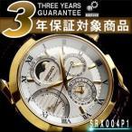 セイコー 腕時計 SEIKO セイコー 逆輸入 SRX004P1 セイコー キネティック メンズ セイコー SEIKO【ネコポス不可】