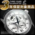 逆輸入SEIKO Premier セイコー プルミエ キネティックダイレクトドライブ メンズ 腕時計 ホワイトダイアル ブラックレザーベルト SRX007P1【ネコポス不可】