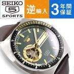 逆輸入 SEIKO5 SPORTS 自動巻き 手巻き付き機械式 メンズ 腕時計 カーキグリーン×ゴールドダイアル ブラウン レザーベルト SSA333K1