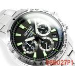 セイコー SEIKO セイコー 逆輸入 クロノグラフ 腕時計 SSB027P1【ネコポス不可】