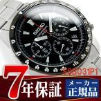セイコー SEIKO セイコー 逆輸入 クロノグラフ 腕時計 SSB031P1【ネコポス不可】