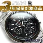 セイコー クロノグラフ 逆輸入SEIKO セイコー メンズ クロノグラフ 腕時計 日本未発売 海外モデル ブラックダイアル ステンレスベルト SSB063P1【ネコポス不可】