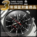 SEIKOセイコー クロノグラフ メンズ 腕時計