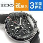 セイコー クロノグラフ 逆輸入SEIKO セイコー パイロット クロノグラフ ソーラー腕時計 ブラックダイアル SSC009P3※商品ロゴに仕様変更の場合あり