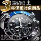 セイコー クロノグラフ 逆輸入SEIKO セイコー クロノグラフ メンズ腕時計 ソーラー SSC017P1【ネコポス不可】