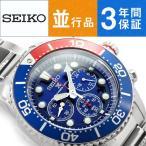 【逆輸入SEIKO】セイコー クロノグラフ メンズ腕時計 ダイバーズ ソーラー ペプシベゼル ブルーダイアル シルバーステンレスベルト SSC019P1【ネコポス不可】