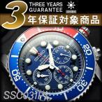 SEIKOセイコー メンズ クロノグラフ 腕時計