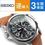 セイコー クロノグラフ 逆輸入SEIKO セイコー メンズ アラームクロノグラフ ソーラー腕時計 ブラック×グリーンダイアル キャメル SSC081P1【ネコポス不可】