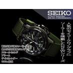 セイコー クロノグラフ 逆輸入SEIKO セイコー メンズ アラームクロノグラフ ソーラー 腕時計 SSC137P1【ネコポス不可】
