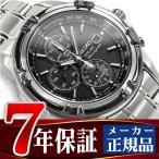 正規品 逆輸入 SEIKO セイコー センタークロノグラフ アラーム機能搭載 クォーツ メンズ 腕時計 ブラックダイアル ステンレスベルト SSC147P1 ネコポス不可
