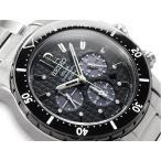 逆輸入 SEIKO セイコー ソーラー クロノグラフ メンズ腕時計 ブラックベゼル ブラックダイアル シルバーステンレスベルト SSC245P1 ネコポス不可