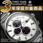 セイコー クロノグラフ 3年保証 逆輸入SEIKO セイコー ソーラー メンズ クロノ 腕時計 SSC251P1【ネコポス不可】