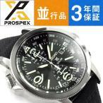 逆輸入 SEIKO PROSPEX セイコー プロスペックス クロノグラフ ソーラー メンズ 腕時計 ブラックダイアル ブラックナイロンベルト SSC293P2
