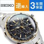 逆輸入SEIKO セイコー コーチュラ ソーラー電波 クロノグラフ メンズ 腕時計 ブラック×ゴールドダイアル シルバー×ゴールド ステンレスベルト SSG010P1
