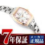SEIKO LUKIA セイコー ルキア ソーラー 腕時計 レディース ピンクシェル SSVN026