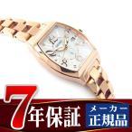 SEIKO LUKIA セイコー ルキア ソーラー 腕時計 レディース シェル SSVN028