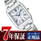 SEIKO LUKIA セイコー ルキア 電波 ソーラー 電波時計 レディース 腕時計 シルバー SSVW097