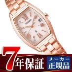 SEIKO LUKIA セイコー ルキア レディダイヤ Lady Diamond ソーラー 電波 腕時計 レディース 綾瀬はるか ピンクゴールド ダイアル SSVW118画像