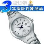SEIKO SPIRIT セイコー スピリット レディース腕時計 ソーラー ホワイト STPX023【ネコポス不可】