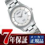 ショッピングSelection SEIKO SELECTION セイコー セレクション ソーラー レディース 腕時計 ペアモデル ホワイト STPX041