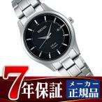 ショッピングSelection SEIKO SELECTION セイコー セレクション ソーラー レディース 腕時計 ペアモデル ブラック STPX043