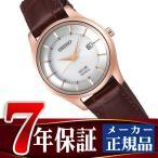 ショッピングSelection SEIKO SELECTION セイコー セレクション ソーラー レディース 腕時計 ペアモデル シルバー STPX046
