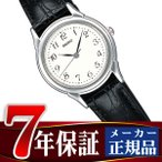 SEIKO SPIRIT セイコー スピリット レディース 腕時計 STTC005