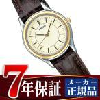 SEIKO SPIRIT セイコー スピリット レディース 腕時計 STTC006