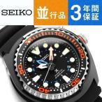 逆輸入 SEIKO セイコー SEIKO プロスペックス PROSPEX クオーツ メンズ GMT 腕時計 SUN023P1【ネコポス不可】