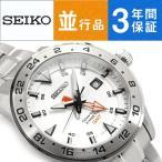 セイコー スポーチュラ キネティック クオーツ メンズ 腕時計 SUN025P1 ホワイト【ネコポス不可】