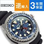 逆輸入 SEIKO PROSPEX セイコー プロスペックス ダイバースキューバ PADI コラボ 限定モデル ダイバーズウォッチ キネティックドライブ 腕時計 SUN065P1