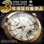 逆輸入SEIKO Premier セイコー プルミエ ビッグデイト搭載 メンズ 腕時計 ゴールド×ホワイトシルバーダイアル シルバー×ゴールドステンレスベルト SUR016P1