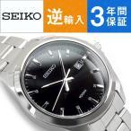 逆輸入 SEIKO セイコー クォーツ メンズ 腕時計 ブラックダイアル ステンレスベルト SUR209P1