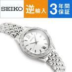 逆輸入 SEIKO セイコー クォーツ レディース腕時計 オールシルバー ステンレスベルト SUR695P1