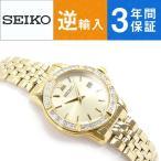 逆輸入 SEIKO セイコー クォーツ レディース腕時計 オールゴールド ステンレスベルト SUR728P1