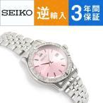 逆輸入 SEIKO セイコー クォーツ レディース腕時計 ピンクダイアル シルバーステンレスベルト SUR739P1
