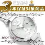 逆輸入SEIKO セイコー ソーラー レディース腕時計 ホワイトシルバーダイアル シルバーステンレスベルト SUT153P1【ネコポス不可】