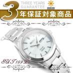 逆輸入SEIKO セイコー ソーラー SOLAR レディース 腕時計 SUT159P1【ネコポス不可】