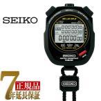 セイコー SEIKO ストップウオッチ STOP WATCH ストップウォッチ スイミングマスター SVAS009
