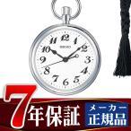 SEIKO 鉄道時計 ホワイト SVBR003 ネコポス不可