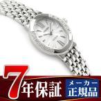 SEIKO セイコー ドルチェ&エクセリーヌ レディース腕時計 ソーラー シルバー SWCQ047【 正規品】【ネコポス不可】