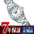 セイコー エクセリーヌ SEIKO EXCELINE ソーラー 腕時計 ペアウォッチ レディース ホワイト SWCQ093